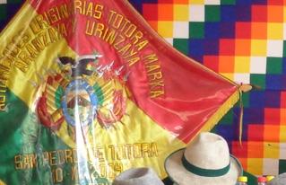 Autoridades originarias de San Pedro de Totora impulsarán nuevamente la autonomía originaria