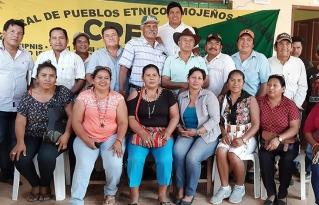 Organizaciones indígenas de la Amazonía Sur rechazan la introducción de transgénicos